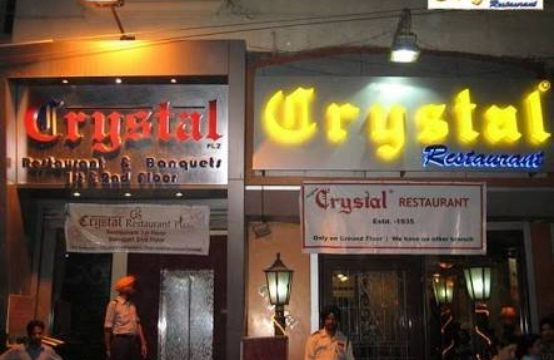 Crystal Restaurant